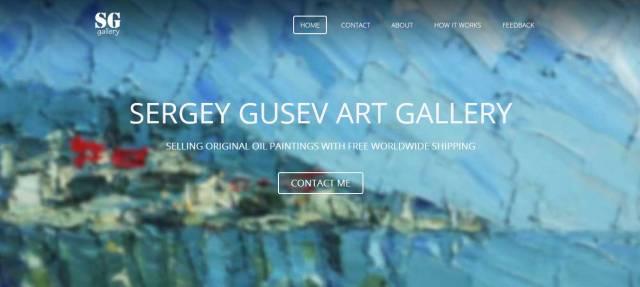 Sergey-gusev.com